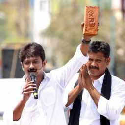 Udhayanithi Stalin election campaign at saathur constituency commented about AIMS