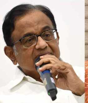 chidambaram about nirmala sitaraman speech in gst meeting
