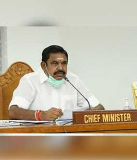 coronavirus prevention meeting cm edappadi palaniswami speech