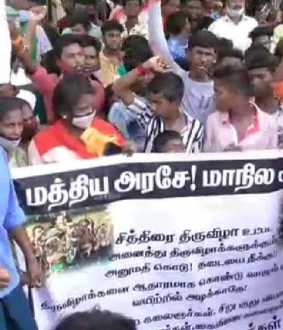 People's struggle to hold Chithirai festival with devotees ..!