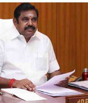 cm palanisamy dgp tripathy and chennai police commissioner akviswanathan meet