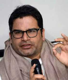 prashant kishor about bjp win in bihar