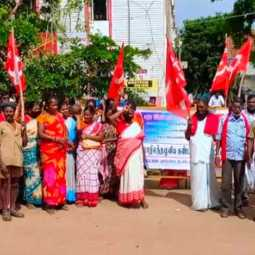 CITU party members thiruvaarur district support farmers