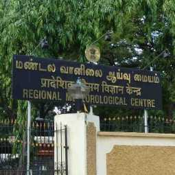 tamilnadu rain 10 districts regional meteorological department