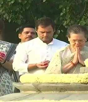 rahul gandhi and family at rajivgandhi memorial