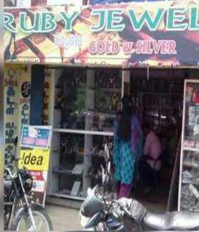 Gold loan fraud without interest! Arrest warrant  for owner of Ruby Jewelers!