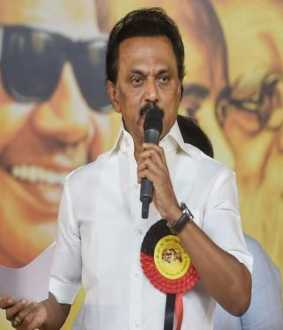 dmk party mkstalin statement union government