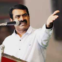 seeman said Not once have those who gave money been arrested