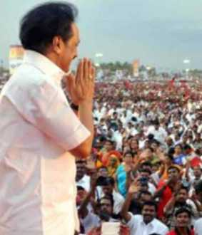 DMK public meeting in Trichy today ... Stalin's participation