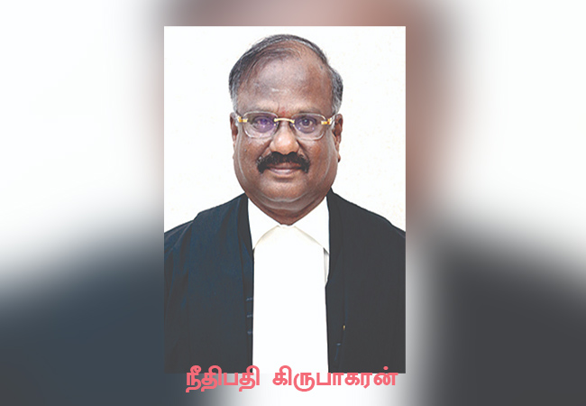 madurai high court bench judges speech at madurai