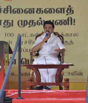 dmk mk stalin speech at chennai
