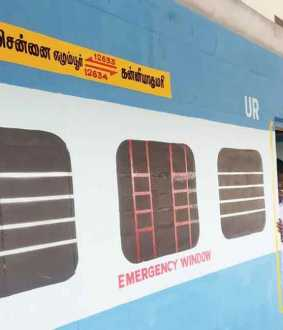 Puthukottai government school head master and teacher painted class room like train