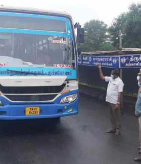New bus stop at Trichy  for pongal festival