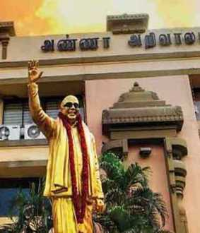 DMK calls for two parties ...