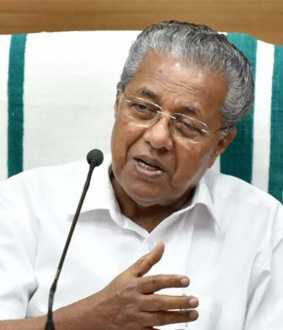 kerala ias officer wrong movement cm suspension order