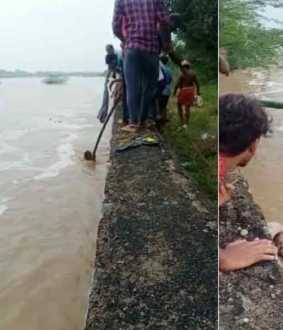 Young man who fell into the river near Virudhachalam ... rescued colleagues ... viral video