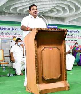 "Election statement in the same perunthudurai  as ""J"" published ...?! -Chief Edappadi Project!"