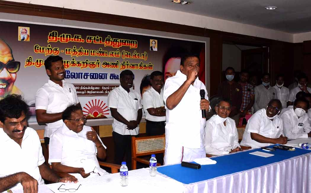 trichy dmk Lawyers team meeting -