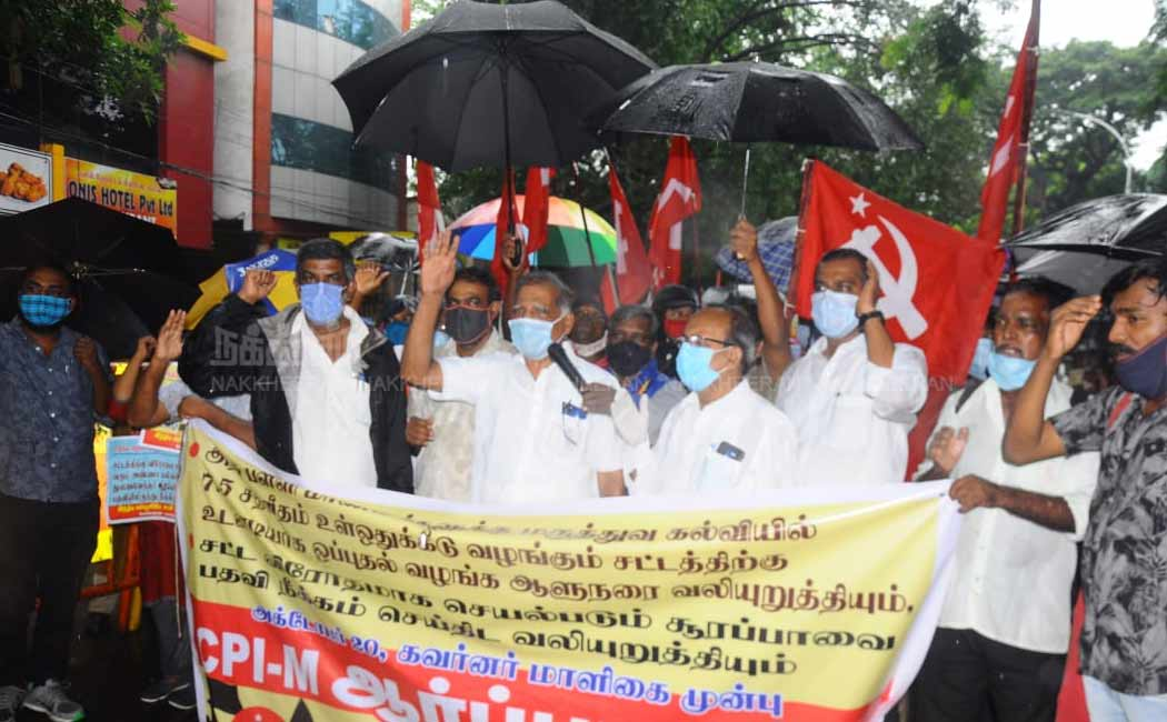 Communist Party led by G. Ramakrishnan gathered in front of Raj Bhavan