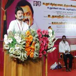 dmk younth wing udhayanidhi stalin speech at vadalur