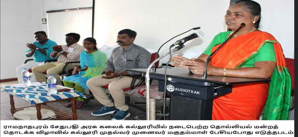 Archaeological forum to be launched for the first time in Tamil Nadu