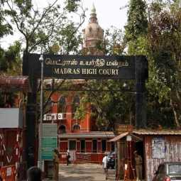 Arrest warrant if Maharaja of  thiruvinthanagore does not appear ..! - Egmore Court warns