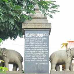 Historical thing found in sivagangai