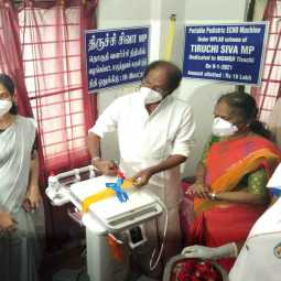 trichy government hospital dmk mp siva