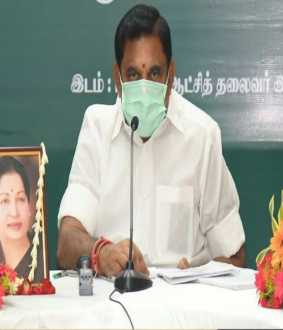 cm palanisamy press meet at ramanathapuram district