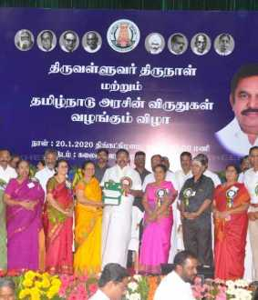 TAMILNADU GOVERNMENT TAMIL AWARDS CM PALANISAMY