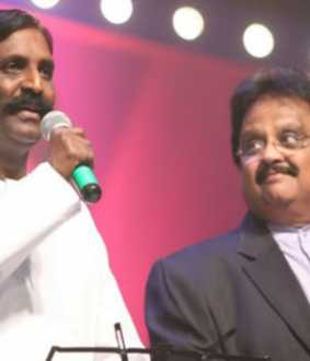 spb with vairamuthu concert