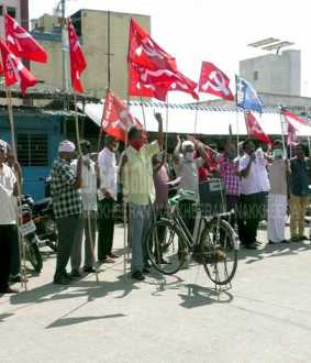 Trade Unions struggle in erode