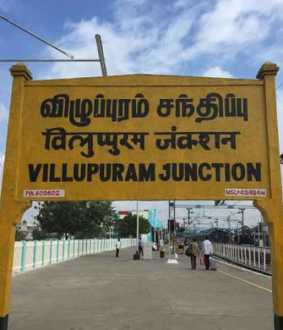 Incident in villupuram