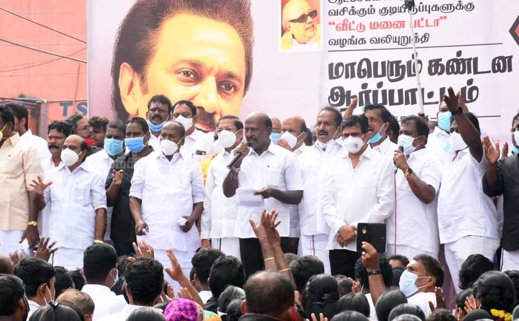 DMK seeks housing document