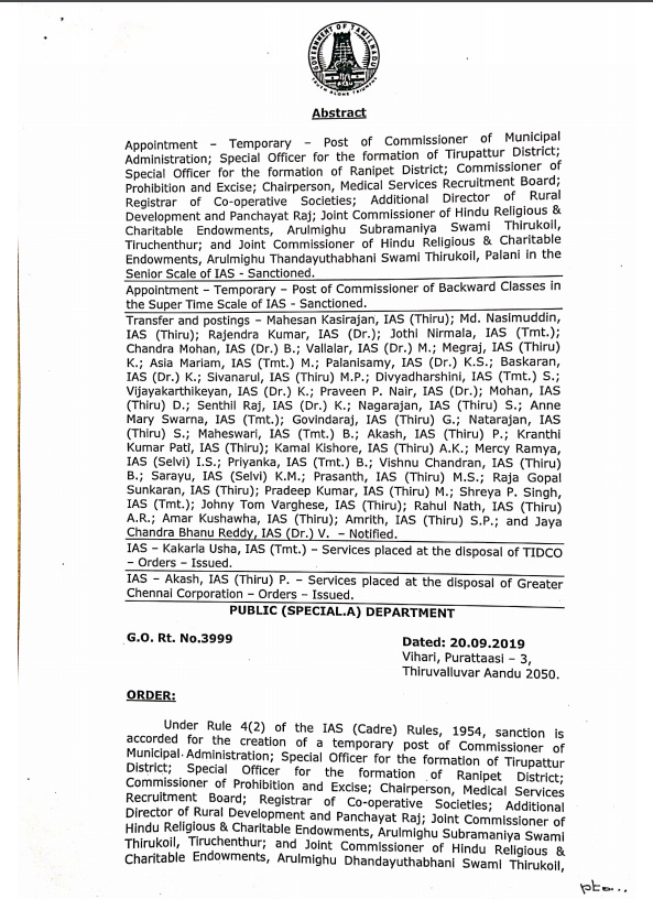 tamilnadu ias officers transfer tn govt chief secretary shanmugam announced
