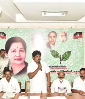 admk leader speech at party meeting