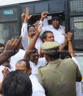 protest for p.chidambaram