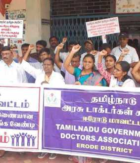 Strike again ... Doctors protest