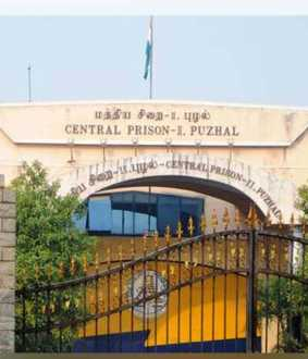 chennai ayanavaram children incident puzhal prison