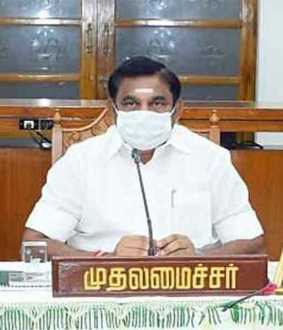 'The people of Chennai did not follow the guidance of the government' - Chief Minister Edappadi Palanisamy