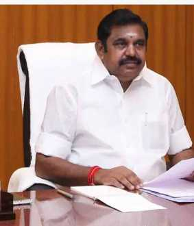 Confederation of Indian Industry meeting tamilnadu cm palanisamy