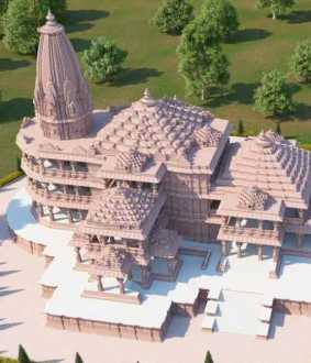 ram mandir model images