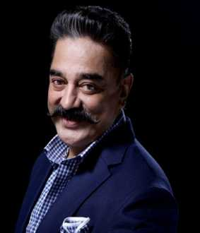 ONION PRICE MAKKAL NEEDHI MAIAM ACTOR KAMAL HASSAN TWEET