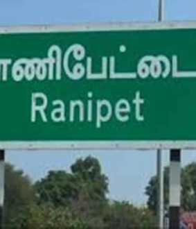 Ranipet Co-operative society election issue