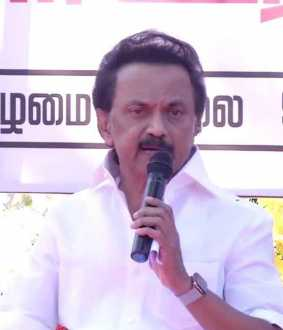 stalin visits salem on january 18