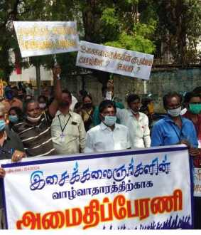 Corona virus restriction trichy Musicians petition to collector