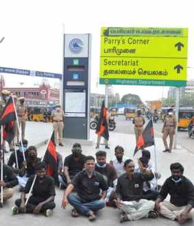 Dravida Kazhagam members involved struggle