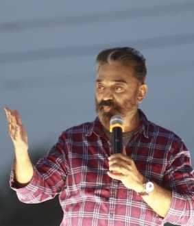 makkal needhi maiam president and actor kamalhaasan