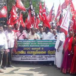 dmk and Congress protest