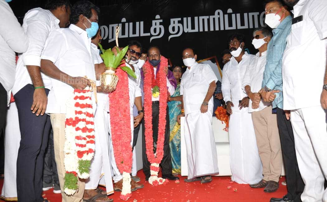 Producers Council President Inauguration Ceremony